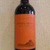 今日のワインはチリの「シャートー・デル・バジェ」1000円以下で愉しむワイン選び(№62)