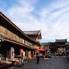 【雲南散歩2017】麗江古城からバスで行く「白沙鎮」のお粥的な味わい