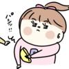 【反省】忘れ物を届けたゾ!!の巻。