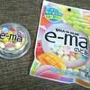 UHA味覚糖「e-maのど飴」って何個入ってる?