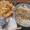神戸市西区持子の「丸亀製麺 西神戸」で「ランチセット 肉うどん」を食べた感想