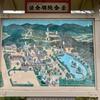 法金剛院の苑池(京都府京都)