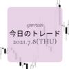 FXトレード記録(2121.7.8)