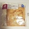 低糖質商品レビュー:29 ローソンのチーズタッカルビ風デニッシュ