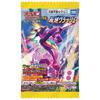 【ポケモンカードゲーム】ポケモンカードゲームグミ『ソード&シールド 反逆クラッシュ』20個入りBOX【ポケモン】より2020年3月発売予定♪