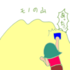 買い置きの山、ネコ(0180605_05)
