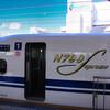 東海道新幹線の新型車両「N700 S」使用の「こだま号」に乗る③