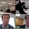 4月17日(金)北総育成園に関してzoom会議にて厚生労働省に要望