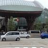金沢駅 大きくて美しい鼓門から駅前広場のアート、駅ナカもアートが詰まっている
