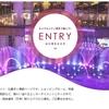 【キャナルシティ博多】求人大募集キャンペーン開催中!