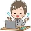 4か月&100記事到達。停滞した9月、のはずが月末にまさかのGoogle神降臨。ブログ運営報告です
