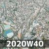 週報 2020W40 | 馬鹿と煙