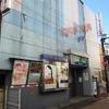 【47都道府県すべての映画館で映画を観る企画】vol.6 山梨編(前編)--「シアターセントラルBe館」は注文の多い映画館だった