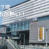映画のロケ地 北九州市が熱い!