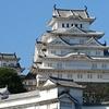 【兵庫・徳島】収活の旅② 姫路城の マンホールカード
