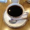【2017年版】東京都内でおいしい自家焙煎珈琲が飲める、おすすめ喫茶店ランキングベスト11!サードウェーブコーヒーは入っていません