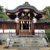 【京都】【御朱印】『晴明神社』に行ってきました。京都観光  京都旅行  国内旅行  御朱印集め