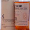 アラン島でウイスキーづくりを復活させたアラン(Arran)蒸留所のシングルモルト10年