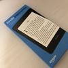Amazon Kindle Paperwhite (アマゾン キンドル ペーパーホワイト)を使ってみてわかった3つのこと!