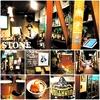 [東京|阿佐ヶ谷]海外ハード系特化のビアバー『STONE』に行ってみた