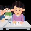 社会福祉士試験 第33回 2021年2月7日。