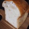 OVALのパンをおすそ分けにいただきました!
