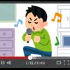 YouTubeの「○○を歌ってみた」の人