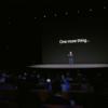 """One more thing"" で iPhone X(テン) 発表!予約開始は10月27日(金)午後4時01分から"