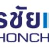 ナコンチャイエアーバス タイで人気の豪華深夜バス