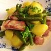 Bohnen-Kassler Pfanne いんげん豆と厚切りハムのクリーム煮〜おまけ:まだある可愛い語録😊