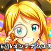 【ナナシス】11/4メンテナンスまとめ!ノノヒメのGとサヲリのEPが追加されるぞ!!
