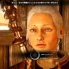 Dragon Age Inquisition プレイ記録⑥ ロマンス