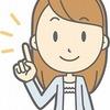 【ヒアロモイスチャー240】の定期購入コースは解約できるの?
