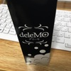 デリーモ(deleMO)除毛スプレーを口コミで効果なしとか詐欺とか言われているけどメンズが使ってみた結果。