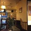 【食レポ】老舗の喫茶店!優しい味と温かい雰囲気の多珈房【佐世保】