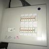 マイニングハウス計画(3) - 電気工事が終わりました -