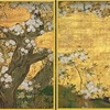 実物を見てほしい!日本画特有の絵の具2選