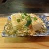 餡かけ豆腐!
