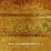 ゼルダの伝説 ブレスオブザワイルド プレイ日記06 インパ語る昔話