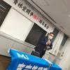 MUの青林堂闘争勝利報告集会で差別排外主義との6年の闘争振り返る