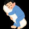 「寝る子は育つ」って聞くけど、誰でも成長するの?人は十分な睡眠が必要である