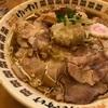 【青森県五所川原市】最近は歳とったせいか1件が限界。けいすけで肉そば!!