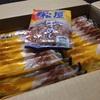 楽天スーパーセールで松屋の牛めしプレミアムを買ったのだ