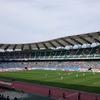 2016年J1リーグ ジュビロ磐田 VS FC東京 戦を観戦してきました。