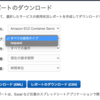 【AWS】APN1-DataTransfer-Out-Bytesの内訳をチェックする