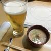 京都 祇園の小鍋屋さん