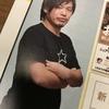 箕輪厚介さん勉強会の記録