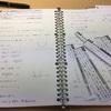 授業用ノートのアップデート