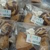 行田市の商店街のプレゼントに使っていただきました。