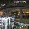 インターコンチネンタルバンコク(InterContinental Bangkok)へ贅沢トランジット宿泊記